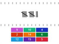 Subitizing Tally Marks (1-15)
