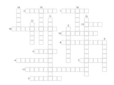 Digestion - crossword