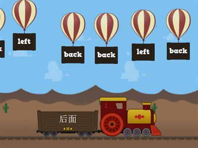 Chinese direction words