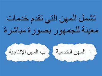 تقرير عن عالم العمل في المملكة العربية السعودية جديد مفصل موسوعة