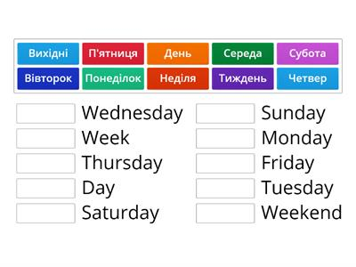 Days of the week. Translation