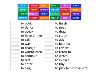 -AR Verb Vocabulary