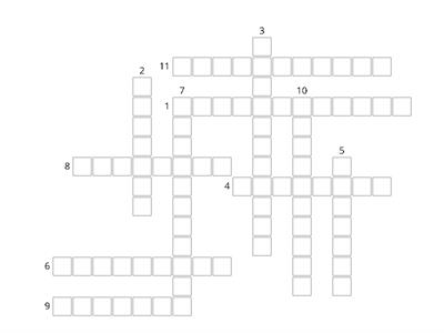 p 103 link 7 building verbs crossword
