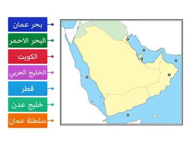 شبه الجزيرة العربية Leermiddelen