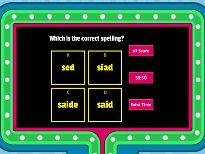 High Frequency Words  quiz
