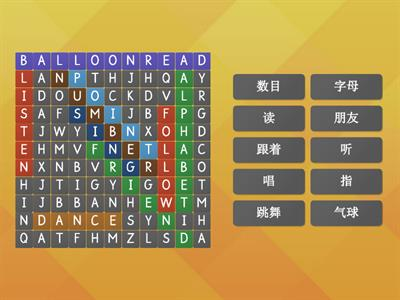 Word Search English-01