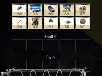 Group Sort - Big or Small 大或小