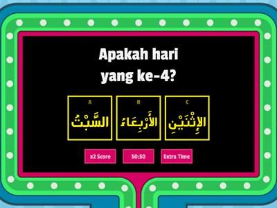 Quiz Bahasa Arab Tahun 1 Bab 4 Part 2