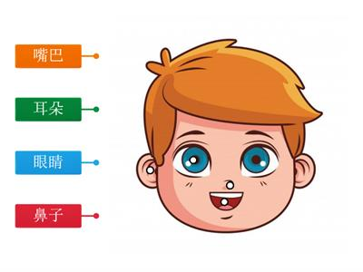 Easy Steps to Chinese for Kids 1B Лицо_1