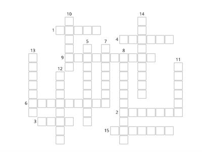 4th conjugation verbs crossword