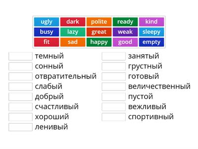 Adjectives for Nouns with NESS