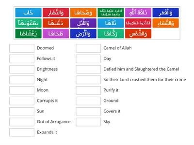 Vocabulary Surah Ash-Shams Match up