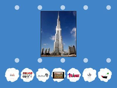 Famous buildings in the UAE  & in the other countries