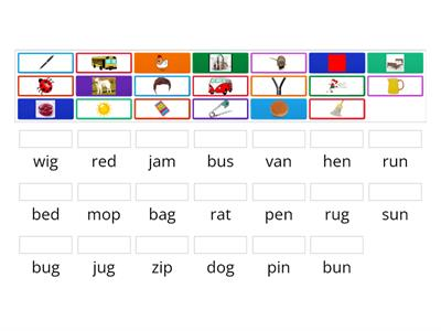 CVC WORDS QUIZ PRESCHOOL