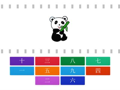 Match the numbers 数字图片配对