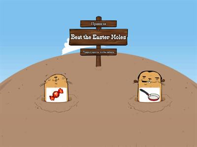 Easter Clumsy. Beat the mole