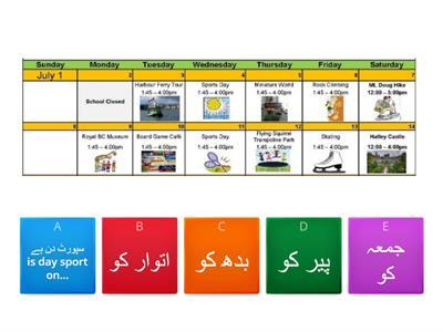 Urdu - Teaching resources