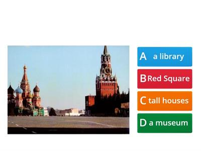 places in Moscow Forward 2 класс