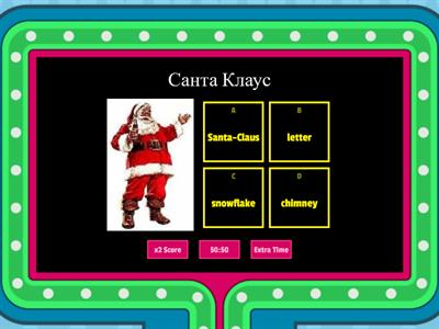 Christmas Word Quiz