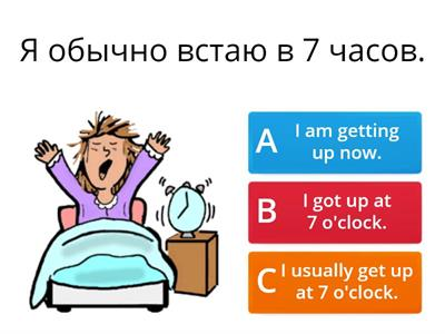 3 класс - Present Simple/Present Continuos/Past Simple
