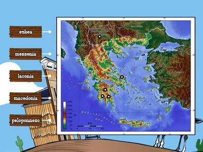 Cartina Della Grecia Antica In Italiano.Grecia Antica Risorse Per L Insegnamento