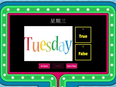 Copy of W10_星期&月份True or false_gameshow