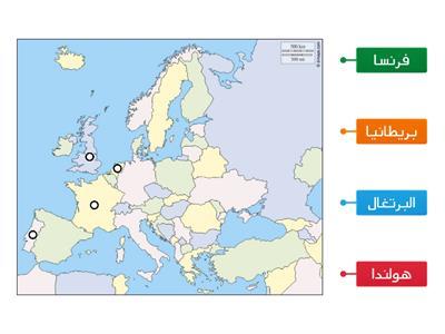 خريطة الخليج العربي Unterrichtsmaterialien