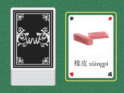 School Supplies with Pinyin and images