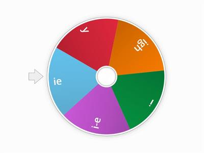 'ie' spelling wheel